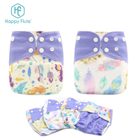 HappyFlute 4 pcs pack baby cloth diaper with pocket